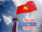 Lịch nghỉ Quốc Khánh 2/9/2014
